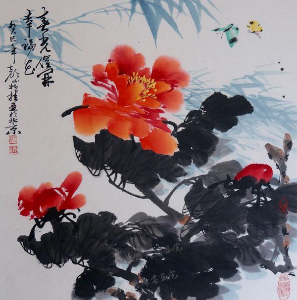 春光催开幸福花