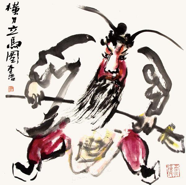 京剧人物之一